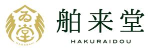 日本初!えごま蕎麦と黒ごま素麺の舶来堂
