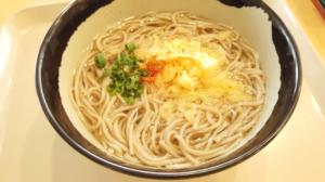 えごま蕎麦|諫早市役所食堂
