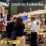 FOOD STYLE 2019 in Fukuoka