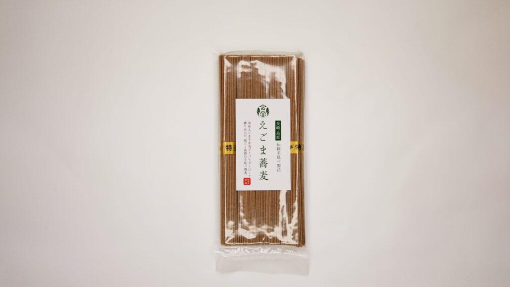 えごま蕎麦250g袋