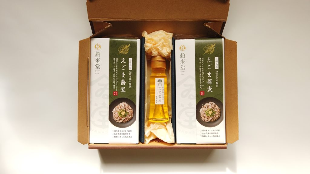 日本初!長崎島原手延べえごま蕎麦と諫早産えごま油セット